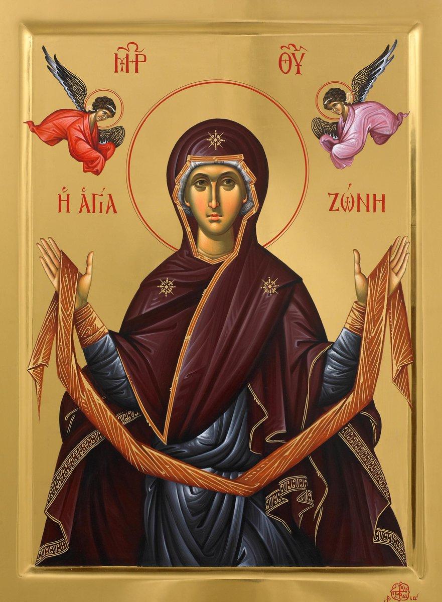 Most Holy Theotokos Save Us!