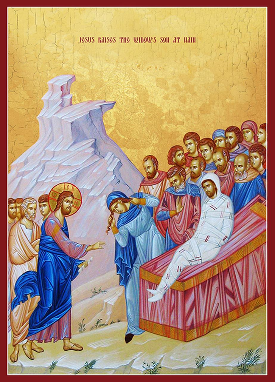 Jesus Raises the Widows Son